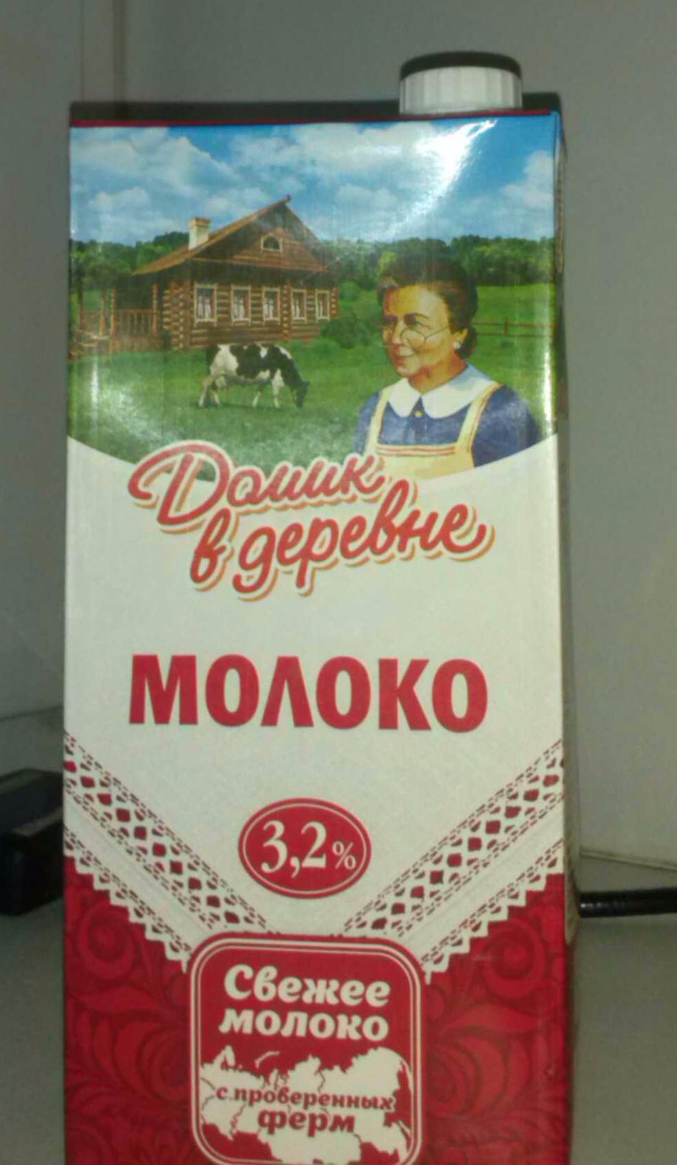 """фото13 Молоко """"Домик в деревне"""" 3,2% ультрапастеризованное"""