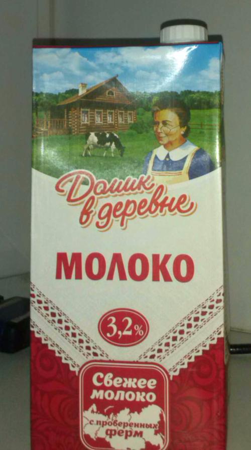 """фото14 Молоко """"Домик в деревне"""" 3,2% ультрапастеризованное"""