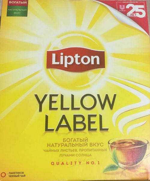 фото8 Чай Lipton Yellow Label черный, 100пак.