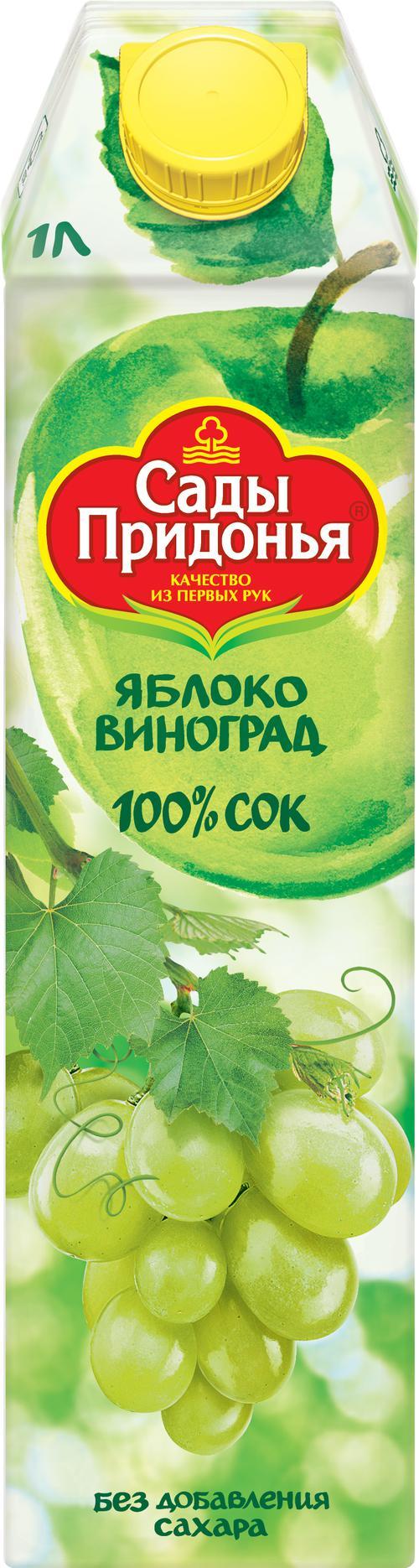 Сок «Яблоко-виноград»