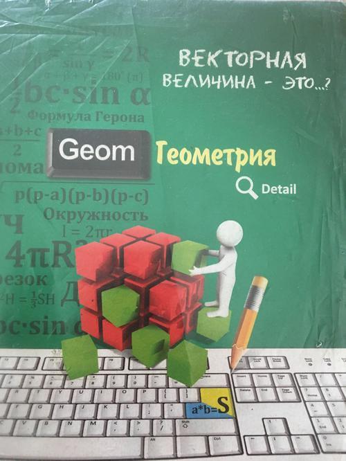 Book (ISBN: 5378250854)