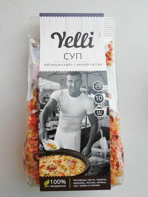 """Yelli Суп """"Итальянский"""" с мелкой пастой"""