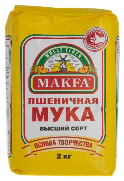 стоимость Мука пшеничная хлебопекарная «MAKFA»