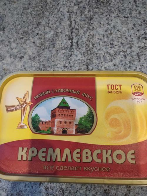 """фото1 Спред """"Кремлевское"""" 60%"""