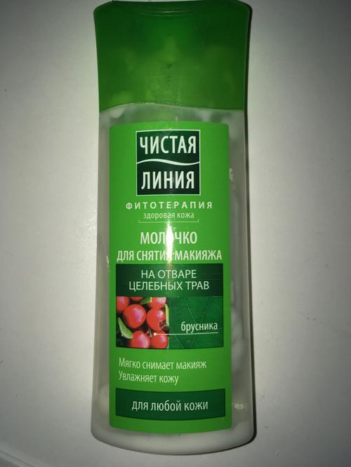 фото3 Молочко чистая линия для снятия макияжа для любой кожи на отваре целебных трав (новая рецептура)