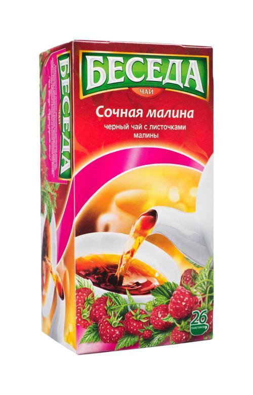 цена Чай черный малина 26кпакх54