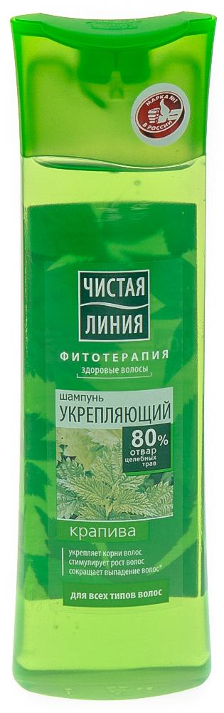 """Шампунь укрепляющий """"чистая линия"""" на отваре целебных трав для всех типов волос крапива"""