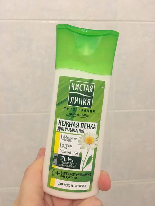 фото7 Пенка для умывания чистая линия для любой кожи на отваре целебных трав (новая рецептура)