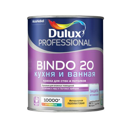 Краска для кухни и ванной латексная Dulux Professional Bindo 20 полуматовая база BC 0,9 л.