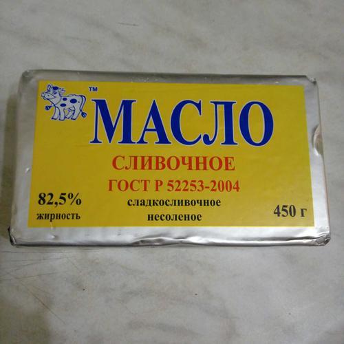 фото1 Масло сливочное ГОССТАНДАРТ 82,5% 450 гр