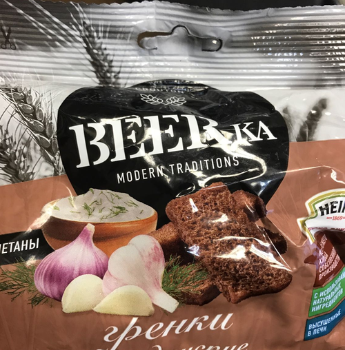 "фото Сухарики ""BEERka"" ржаные с чесноком и укропом"