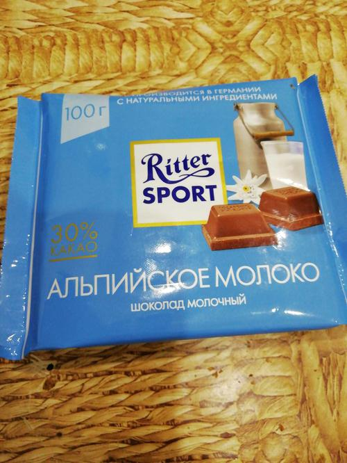 цена Шоколад Ritter Sport молочный
