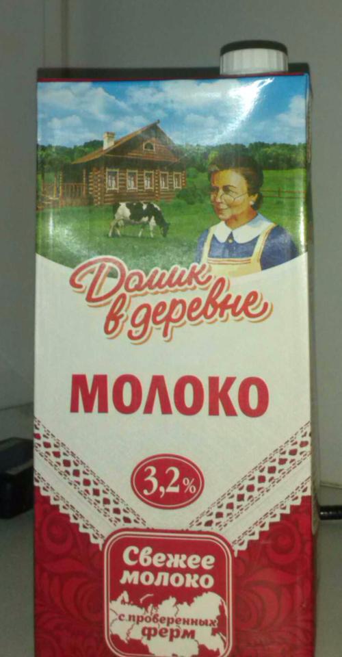 """фото11 Молоко """"Домик в деревне"""" 3,2% ультрапастеризованное"""