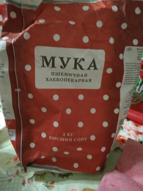 отзыв Мука пшеничная хлебопекарная «ГОРОШЕК» высший сорт