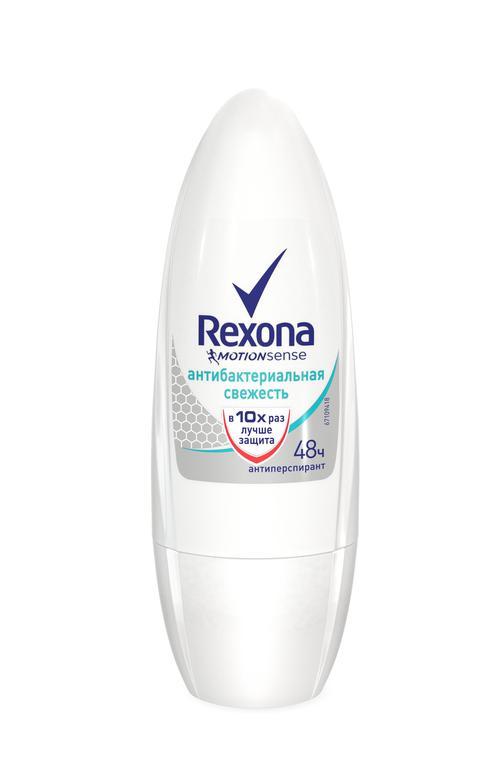 описание Rexona Motionsense Антиперспирант ролл Антибактериальная свежесть, 50 мл