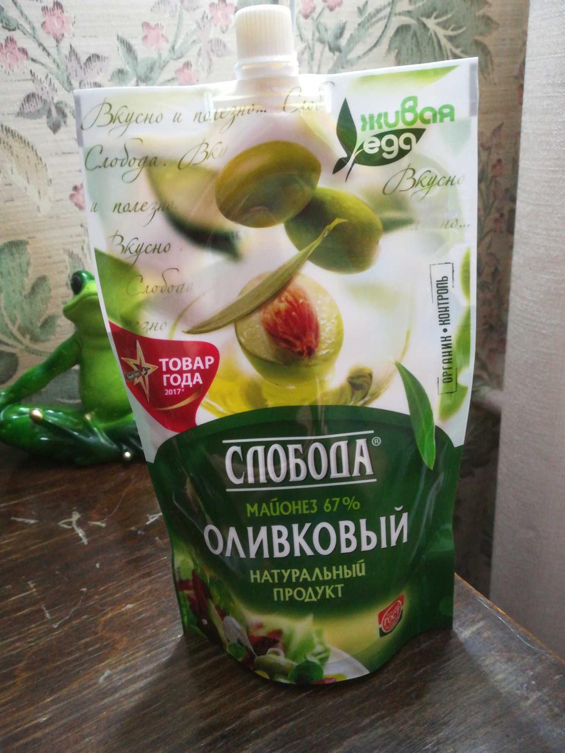 """фото20 Майонез """"Слобода"""" оливковый 67%, 400мл"""