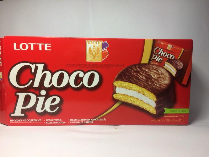 """Печенье прослоенное глазированное """"Chocopie"""", 168Г"""
