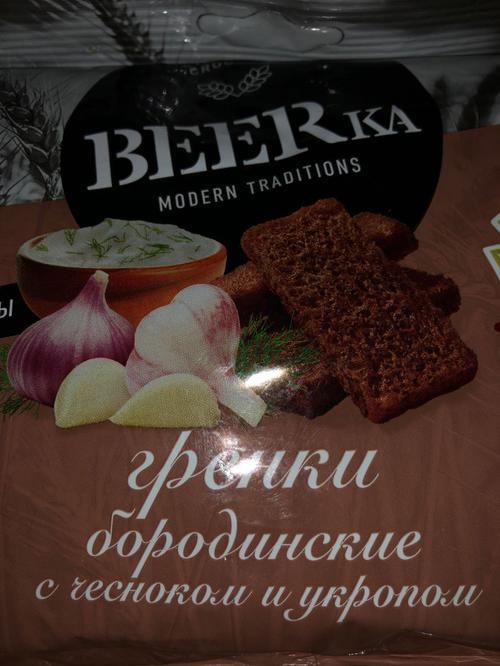 """цена Сухарики """"BEERka"""" ржаные с чесноком и укропом"""