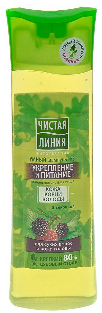 """Шампунь """"Чистая Линия"""" Фитотерапия, Укрепление и питание, 400 мл."""