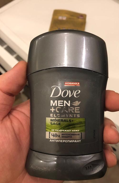 """стоимость Dove Men+Care антиперспирант карандаш """"Свежесть минералов и шалфея"""", 50 мл"""