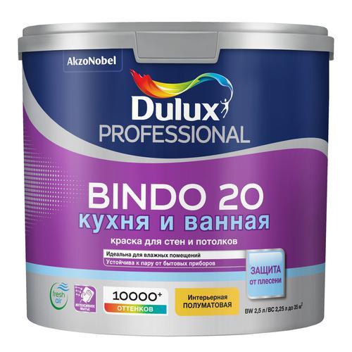 Краска для кухни и ванной латексная Dulux Professional Bindo 20 полуматовая база BC 2,25 л.