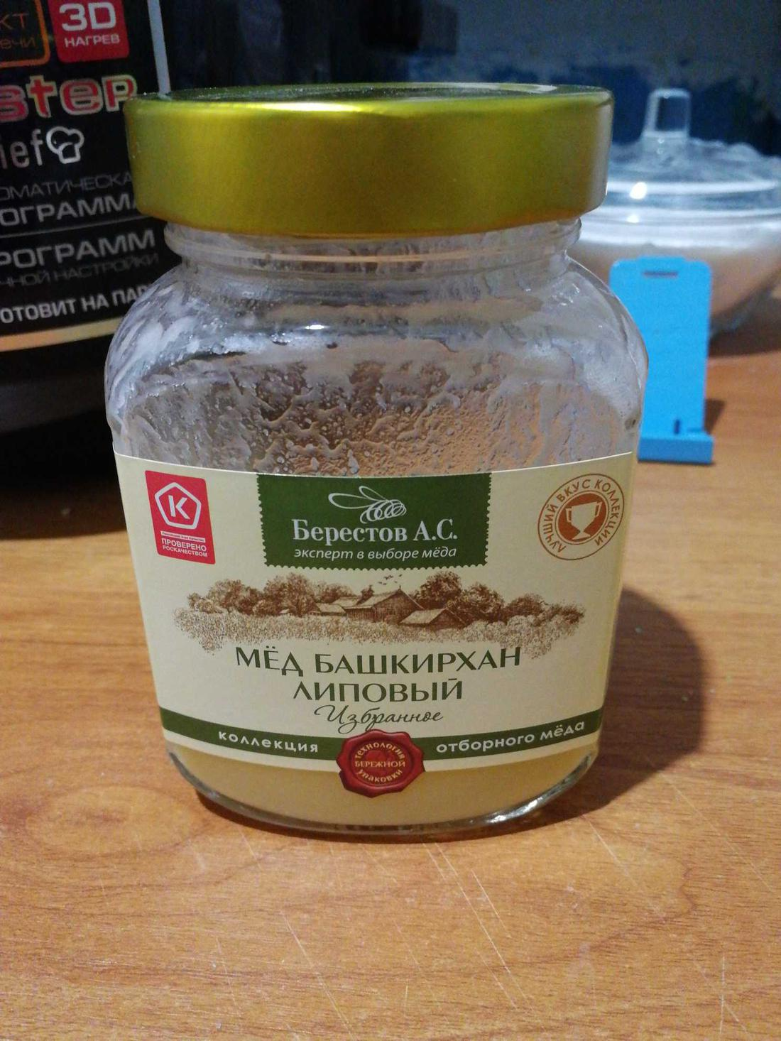 описание Цветочный мёд натуральный монофлорный
