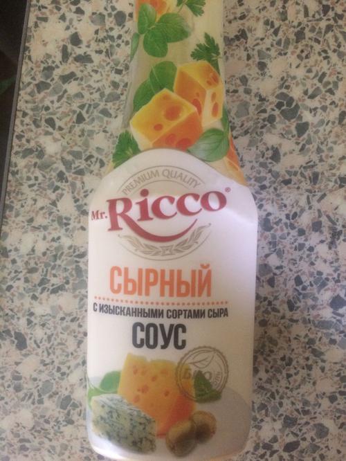 """стоимость Соус на основе растительных масел """"сырный"""""""