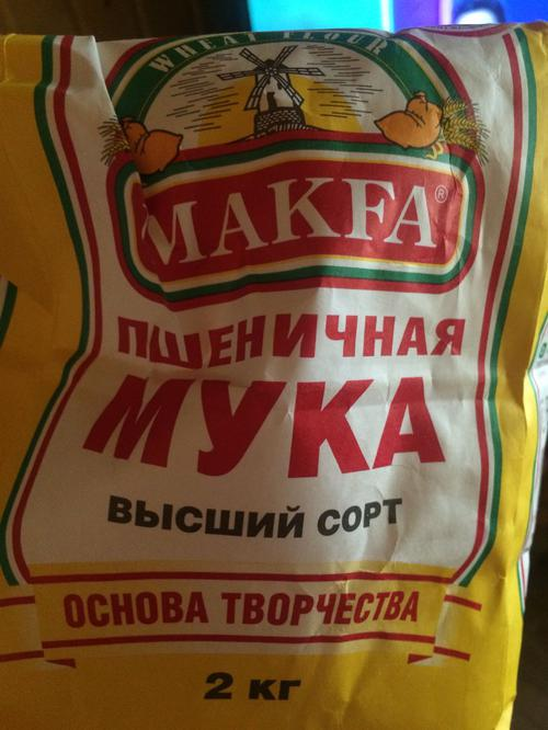 фото13 Мука пшеничная хлебопекарная «MAKFA»