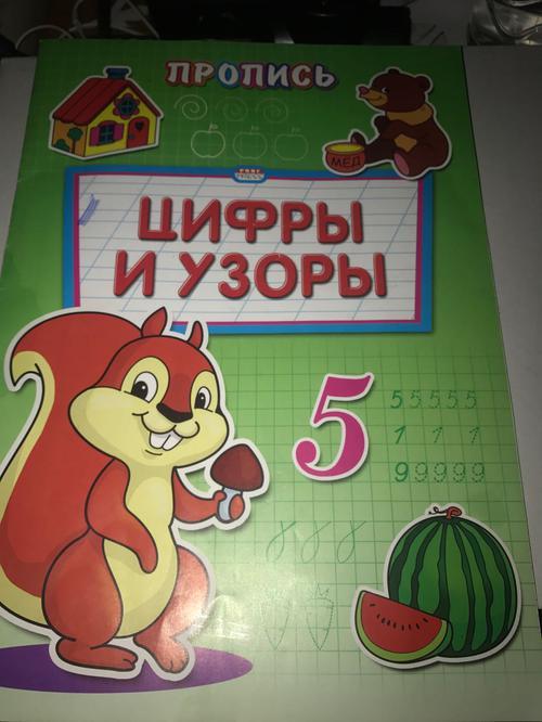 Book (ISBN: 5378165148)