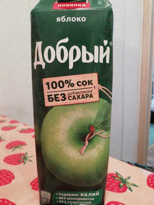 фото1 Сок Добрый яблочный, 1л.