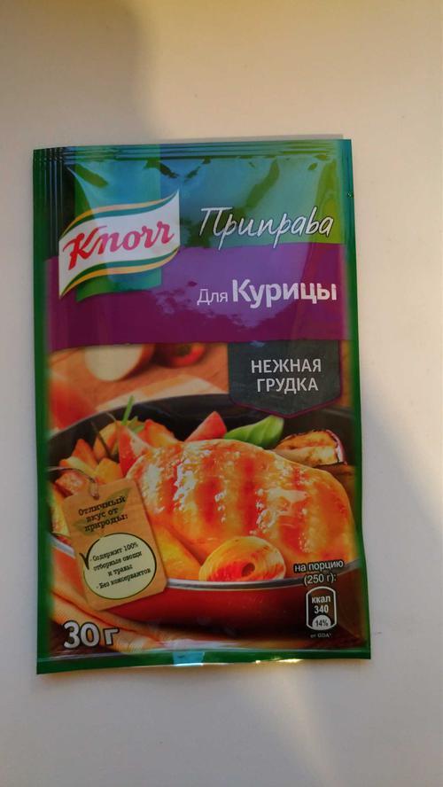 описание Knorr приправа  для курицы нежная грудка 30 гр