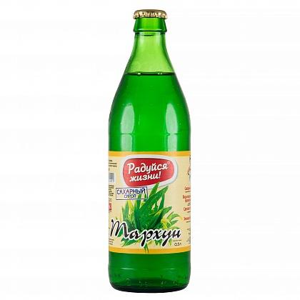 Среднегазированный напиток со вкусом и ароматом Тархуна