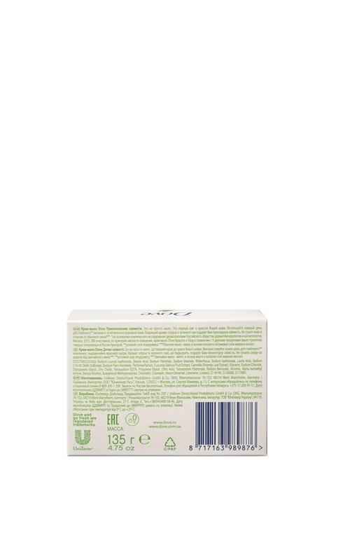 описание Мыло Dove с ароматом огурца и зеленого чая, 135гр.