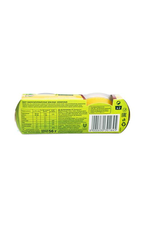 "стоимость Наваристый куриный бульон ""Душа обеда"" желеобразный ""Knorr"", 56г"