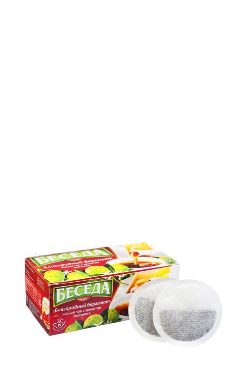 цена Черный чай Беседа с ароматом бергамота