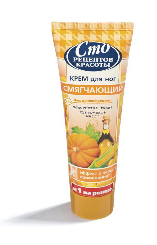 Крем для ног Сто рецептов красоты 80мл Смягчающий Золотистая тыква и кукурузное масло