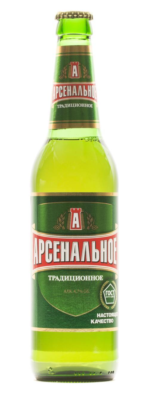 цена Пиво светлое Арсенальное Традиционное