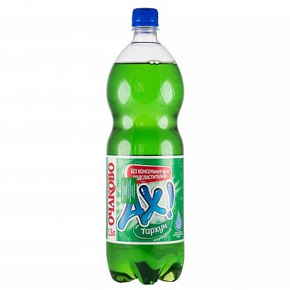 Напиток безалкогольный сильногазированный без консервантов «Ах! Тархун изумрудный»
