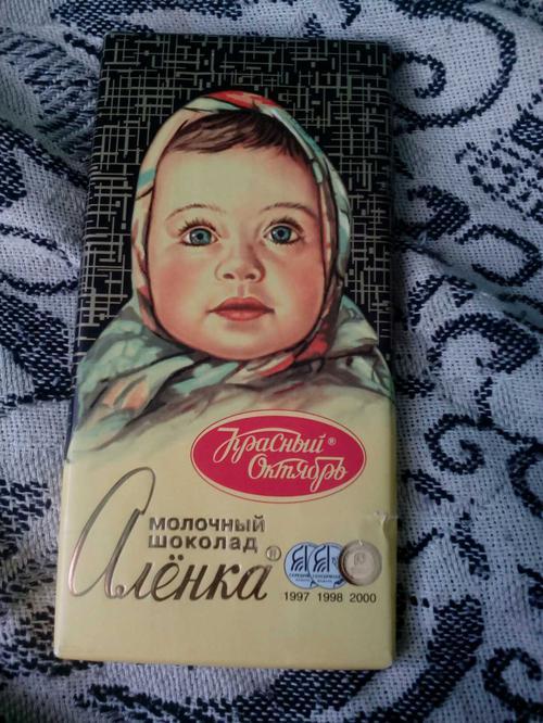 """фото Шоколад """"Аленка"""" молочный, 100гр."""