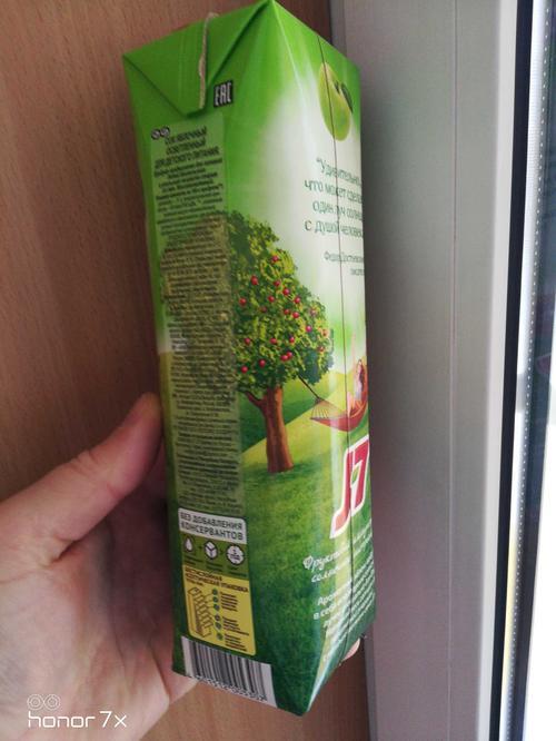 стоимость Сок J7 яблочный