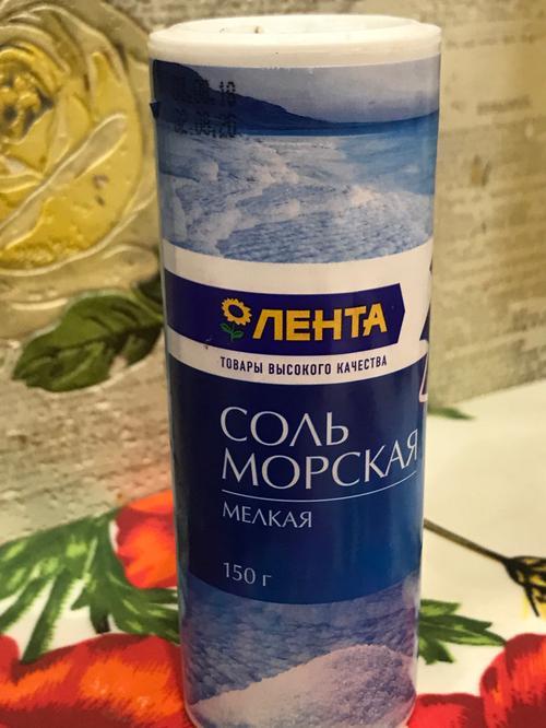 отзыв Соль морская поваренная пищевая садочная