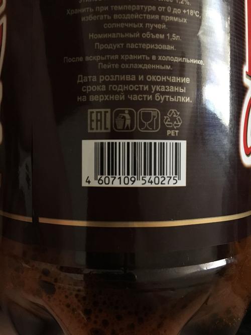 "цена Квас ""Староминский"""