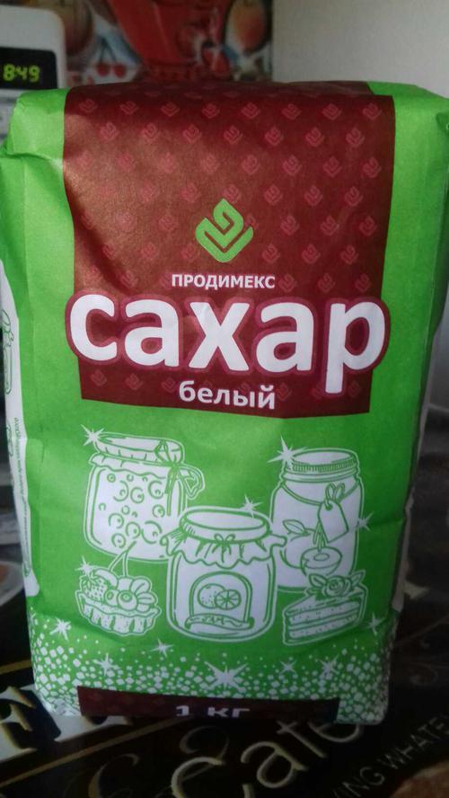 """фото4 Сахар белый """"Продимекс"""" категория ТС2"""