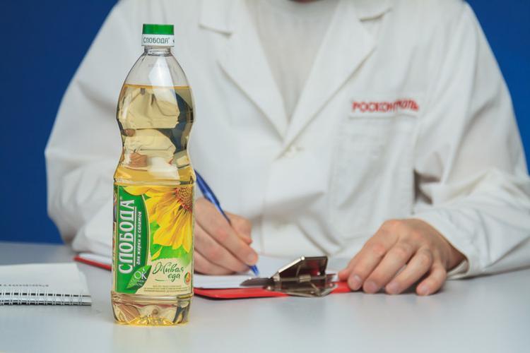 фото Масло подсолнечное Слобода рафинированное дезодорированное, 1л.