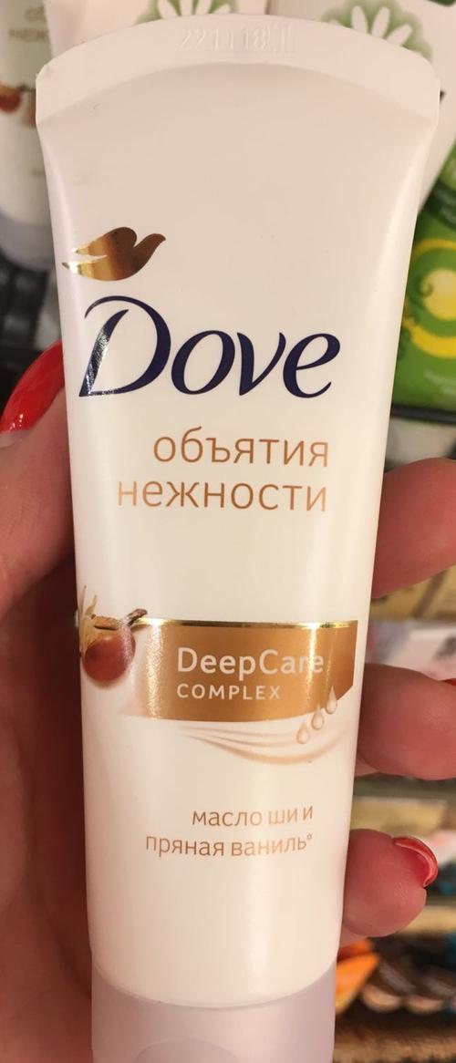 стоимость Dove объятия нежности коем для рук с маслом ШИ