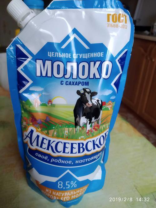 """фото2 Молоко сгущенное """"алексеевское"""" цельное с сахаром 8,5%"""
