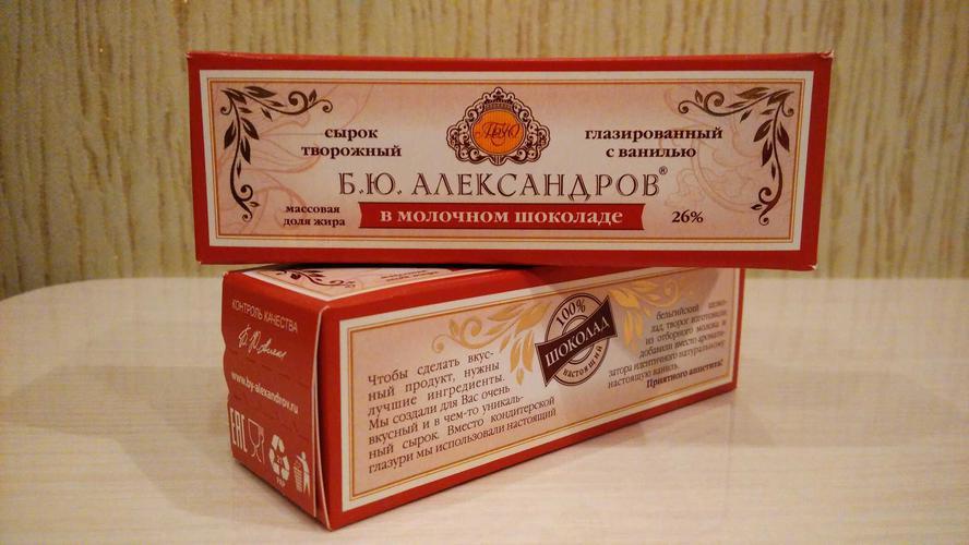 "фото Сырок ""Б.Ю. Александров"" в молочном шоколаде"