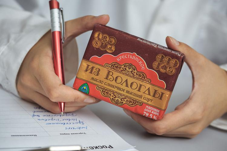 """Сливочное масло """"Из Вологды"""" Крестьянское  72,5%"""