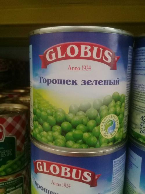 """фото5 Зеленый горошек Globus """"Нежный"""""""