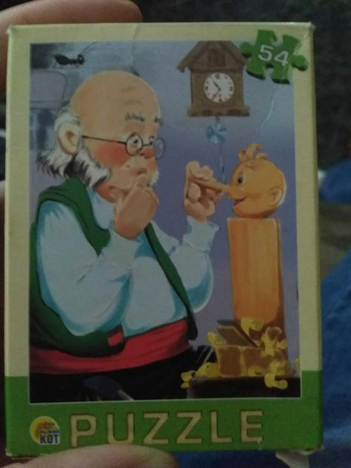 "Puzzle-54 ""Любимая сказка"""